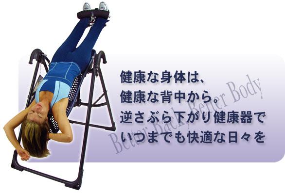 photo_ep550_c