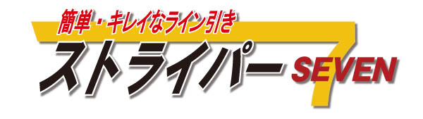 st7_logo