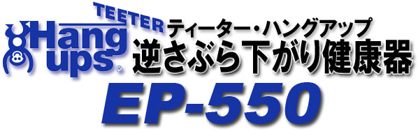 title_ep550
